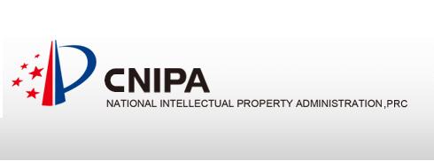 CNIPA Logo